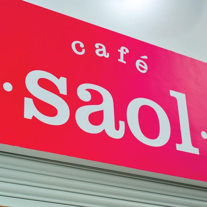Saol-Cafe-7.jpg