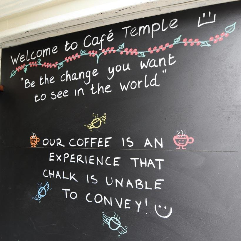 Temple-Cafe-4.jpg