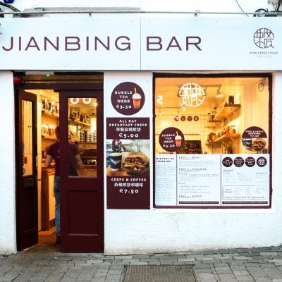 Jianbing-4.jpg