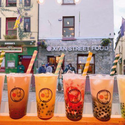 Jianbng-Bar-Galway-1.jpg