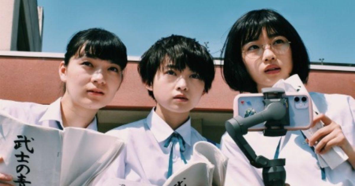 japanese-film-festival-1.jpg